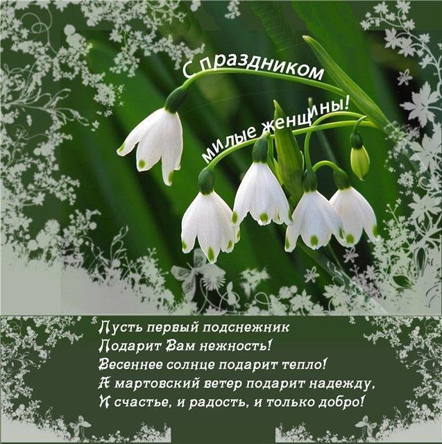 http://img.tanechka.net/8/42.jpg